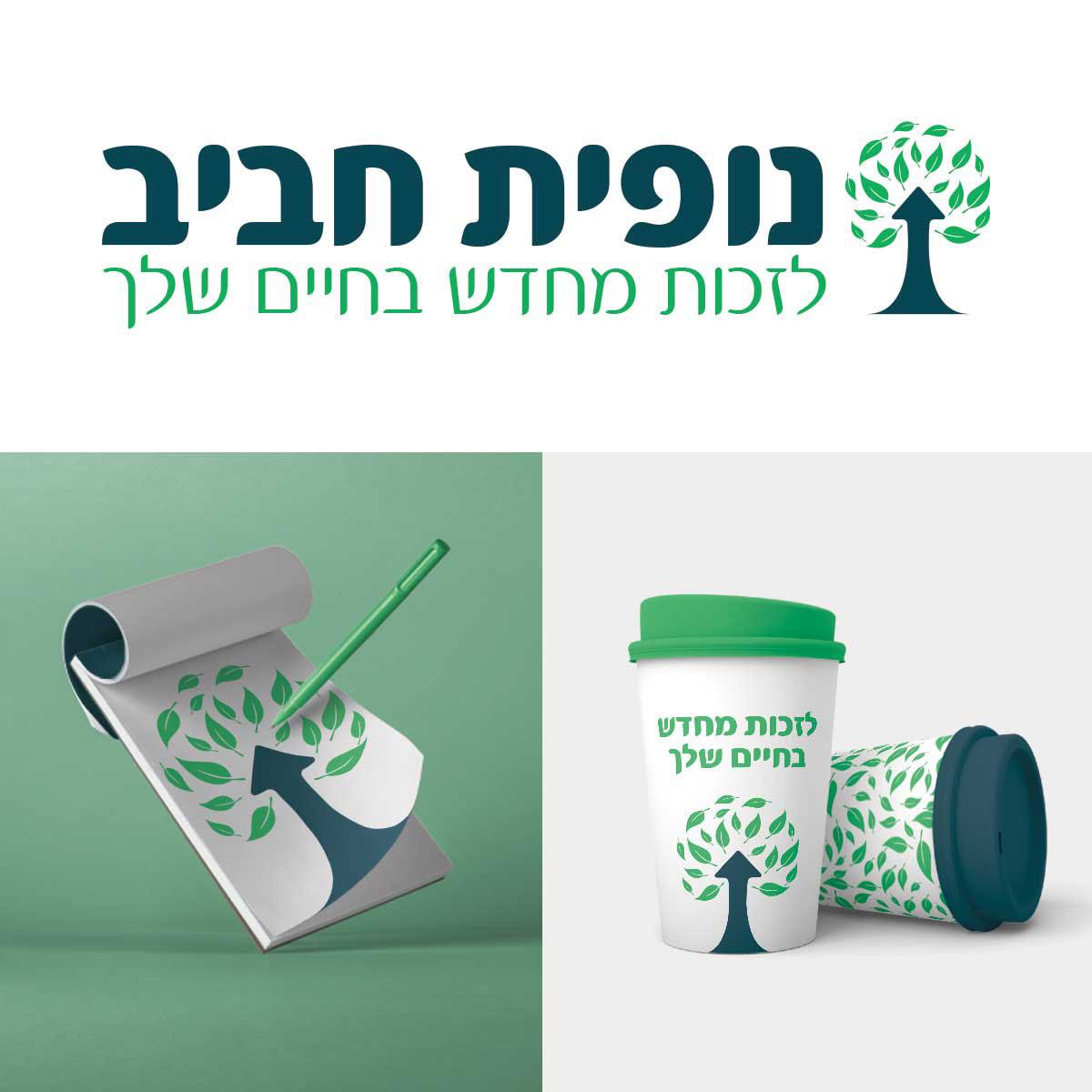 2מואקאפ-לוגו